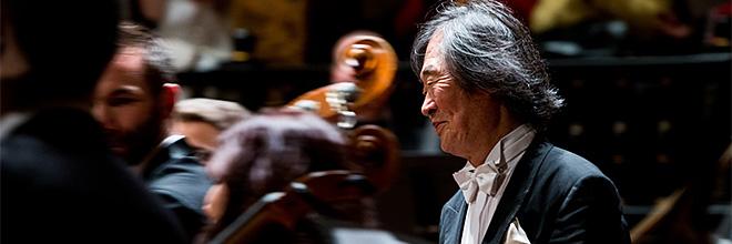 Концерт в Музыкальной Академии, дирижёр Кеничиро Кобаяши