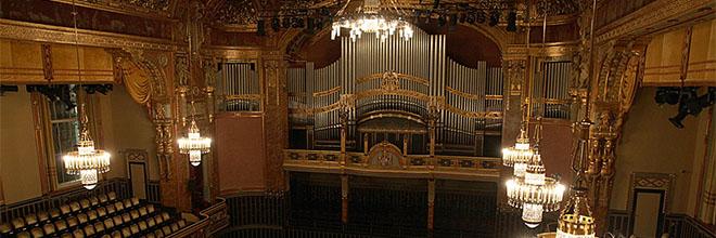 Большой Зал Музыкальной Академии имени Ференца Листа, Будапешт