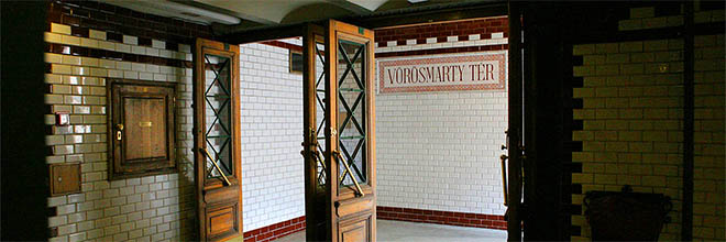 Старое метро, станция Площадь Вёрёшмарти, Будапешт, Венгрия