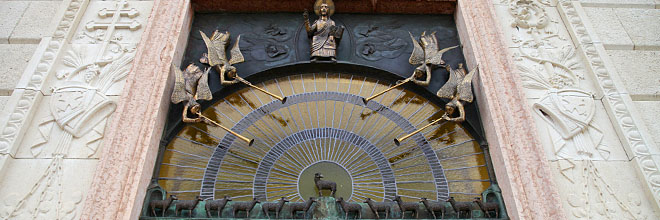 Портал собора, Паннонхалмское аббатство, Венгрия. гид по Будапешту