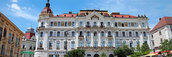 Мэрия города Печ, Венгрия. гид по Будапешту