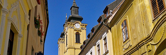 Улочка старого города, Секешфехервар, Венгрия