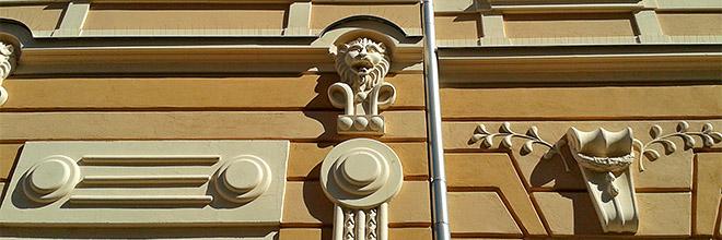 Деталь города, Секешфехервар, Венгрия