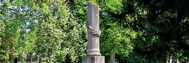 Памятник, кладбище Керепеши, Будапешт