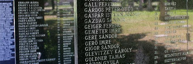 Надгробия граждан, погибших в октябре-ноябре 1956 года, кладбище Керепеши, Будапешт