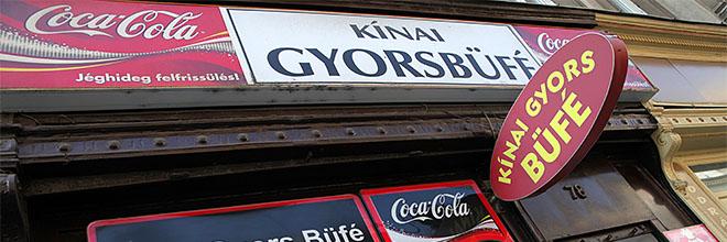 Поесть недорого в Будапеште проще всего у турок и китайцев. Гид по Будапешту Максим Гурбатов.