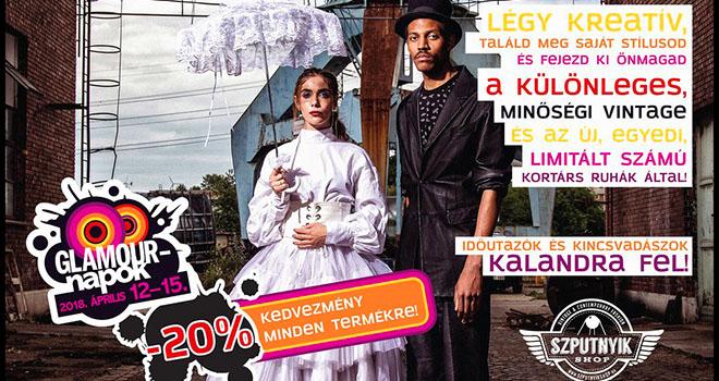 Магазин секонда и винтажа Спутник. Шоппинг в Будапеште. Русскоязычный гид по Будапешту Максим Гурбатов