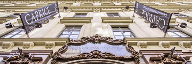 Будапештский Дворец бриллиантов Доротея. Шоппинг в Будапеште. Русскоязычный гид по Будапешту Максим Гурбатов