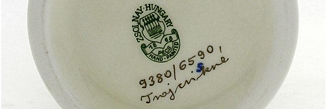 На каждом предмете фабрики Жолнаи есть авторская подпись. Шоппинг в Будапеште. Русскоязычный гид по Будапешту Максим Гурбатов